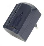 Incarcator compact pentru acumulatori Li-Ion tip VW-VBG130 /VW-VBG260 pentru Panasonic.Cod ACMPB246